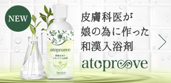 ATOproove